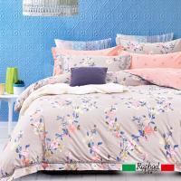 Raphael拉斐爾 摯愛 純棉特大四件式床包兩用被套組