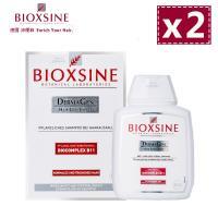 德國BIOXSINE沛優絲 強效密絲洗髮露 正常髮質(300ml)*2