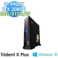 msi微星 Trident X Plus 9SF-084TW電競桌機(i9-9900K/32G/512G+2T/RTX2080Ti-11G)