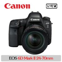 CANON EOS 6D Mark II 24-70MM KIT組 數位單眼相機 (公司貨)
