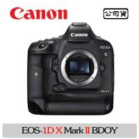 Canon EOS 1D X Mark II BODY 單機身 (公司貨)