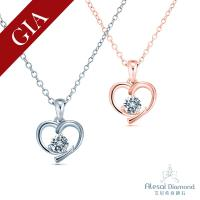 Alesai 艾尼希亞鑽石 GIA 30分 D/SI2 18K 愛心鑽石項鍊 (2選1)