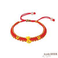 Jcode真愛密碼 真愛-開心小狗黃金/水晶紅繩編織手鍊