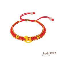 Jcode真愛密碼 真愛-遙遙狗黃金/水晶紅繩編織手鍊