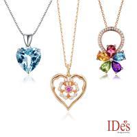 IDes design 設計款彩寶系列項鍊(多款任選)