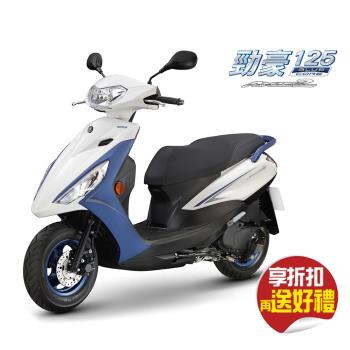 YAMAHA 山葉  AXIS Z 勁豪125  豪實在 碟煞-2020新車贈品