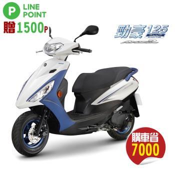 YAMAHA 山葉  AXIS Z 勁豪125  豪實在 碟煞 -2020新車