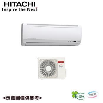 HITACHI日立3-4坪變頻冷暖分離式冷氣RAC-25YK1/RAS-25YK1