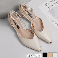 Alice (預購) 韓式名媛樂活舒適平底鞋