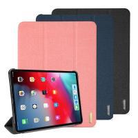 DUX DUCIS Apple iPad Pro 12.9 (FaceID) DOMO 筆槽防摔皮套