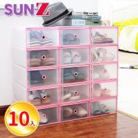 SUNZ-繽紛多彩ABS硬框抽屜式收納鞋盒-超值10入組