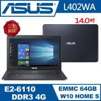ASUS華碩 輕巧筆電 L402WA-0082BE26110 14吋 (AMD E2-6110 四核/4G/64G/W10 S) 紳士藍