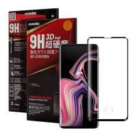 NISDA for 三星 Samsung Galaxy S10+/ S10 Plus 全膠滿版玻璃貼-指紋挖洞版-黑