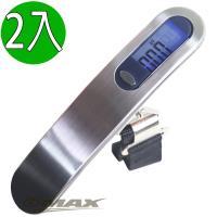 OMAX不鏽鋼攜帶式電子行李秤-2入