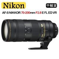 NIKON AF-S NIKKOR 70-200mm F2.8E FL ED VR (平行輸入) 小黑7 送UV保護鏡+吹球清潔組