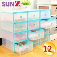 SUNZ-繽紛多彩ABS硬框抽屜式萬用收納鞋盒-超值12入組