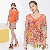 MONS專櫃時尚精品100%蠶絲兩穿上衣