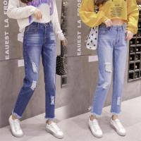 【WHATDAY】褲管抽鬚刷破牛仔褲XL-5XL(共二色)