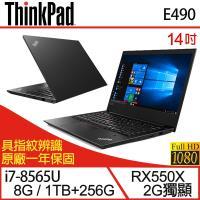 Lenovo 聯想 ThinkPad E490 14吋i7四核雙碟獨顯商務筆電-一年保 20N8CTO2WW