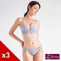 Olivia 無鋼圈素裸肌蕾絲內衣+小褲 3套組