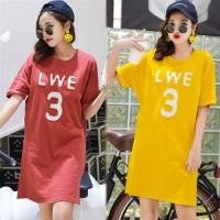 【KVOLL】韓版時尚數字短袖長上衣XL-4XL(共二色)