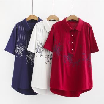 麗莎熊 LisaBear 大尺碼韓版條紋碎花刺繡棉質鈕扣長板襯衫上衣 XL~4XL
