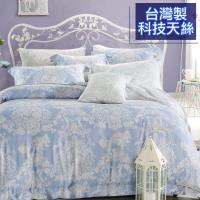 eyah MIT台灣製科技天絲雙人兩用被床包四件組-翡冷翠