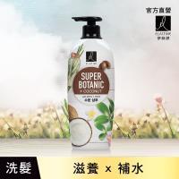 Elastine 即期品 濟州島海藻保濕鎖水潤髮乳500ml