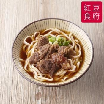 [紅豆食府SH ] 紅燒牛肉麵2入(500g/入)