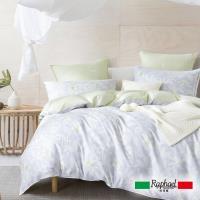 Raphael拉斐爾 清香 純棉雙層紗特大四件式床包被套組