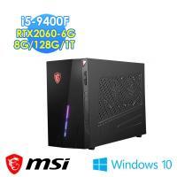 msi微星 Infinite S 9SC-008TW 電競桌機(i5-9400F/8G/128G+1T/RTX2060-6G/WIN10)