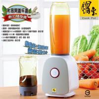 鍋寶調理/研磨雙隨行杯果汁機 SJ-220-D