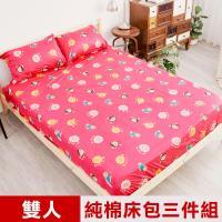 奶油獅-同樂會系列-100%精梳純棉床包三件組(苺果紅)-雙人5尺