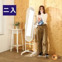 BuyJM 典雅加大穿衣鏡 立鏡 活動鏡 (高155寬40公分)