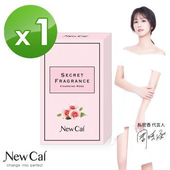 【NEW CAL】周曉涵代言 私密香軟膠囊單入組(30顆/盒)