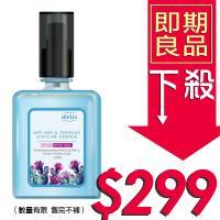 【即期品】arin氧潤 藍肽髮固多120ml 效期至:2019.10.11