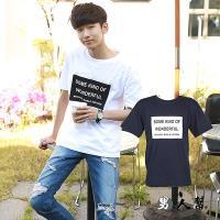 【男人幫】T1368*韓國質感簡單英文字母印花短袖T恤