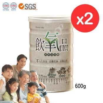 《BeautytTalk美人語》飲氧品Oxydrinks天然活力飲600g 2罐