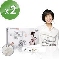 【Angel LaLa 天使娜拉】天使娜拉 頂級珍珠粉(30包/盒x2盒)