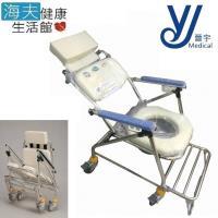 【晉宇 海夫】不鏽鋼 附輪 扶手 收合式 可躺 有背 洗澡 便盆椅(CS-220A)