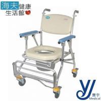 【晉宇 海夫】鋁合金 附輪 扶手 收合式 有背 洗澡 便盆椅(CS-017A)