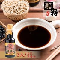 [瀧籽醬油] 金豆清醬油300毫升3入