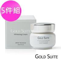 GOLD SUITE 水波光珍珠素顏霜 5件組