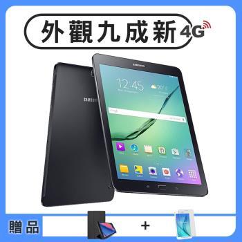 【福利品】SAMSUNG  Galaxy Tab S2 (3G/32G) 9.7吋4G平板電腦 (贈送皮套+鋼化膜)