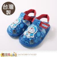 魔法Baby 寶寶鞋 台灣製哆啦A夢正版寶寶外出涼鞋~sa90696