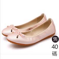 Alice 糖果色蝴蝶結造型可愛平底鞋