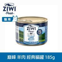 ZiwiPeak 巔峰 93%鮮肉貓罐頭-羊肉185公克
