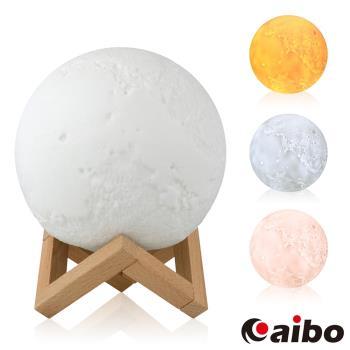 浪漫雅致3D仿真 USB充電式 15cm拍拍月球燈(3色光)
