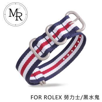 MR 20mm ROLEX 勞力士/黑水鬼 尼龍/三環錶帶 五色條紋