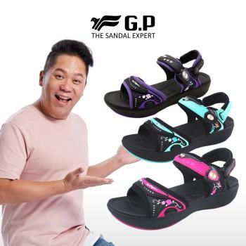 G.P 紓壓緩震厚底磁扣兩用涼拖鞋G8686W-三色任選